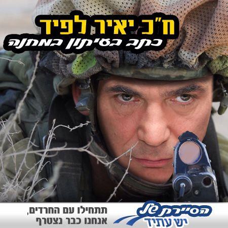 אין ספק שיוויון בנטל זה חשוב! לקמפיין כולו בלינק - http://www.shareyot.co.il/?p=9993