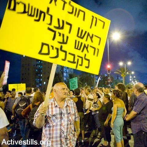 וזה מה שהם עושים למזרחים וקבוצות מוחלשות אחרות בתל אביב יפו - רק שאת אלו גדעון לוי לא רואה...
