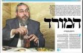 """האיש שיצא נגד הרבנים וש""""ס וחי לספר על זה!"""