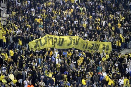 Beitar fans hold the banner that states '70 years of principles'