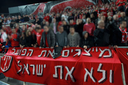 showing Hapoel Tel Aviv fans with the sign 'Representing Hapoel and NOT Israel'