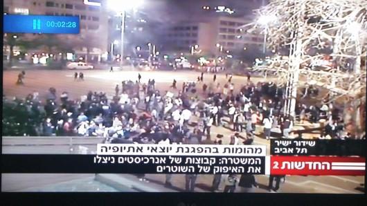 חרפתה של התקשורת הממוסדת הישראלית נחשפת שוב בפני כל הקהל